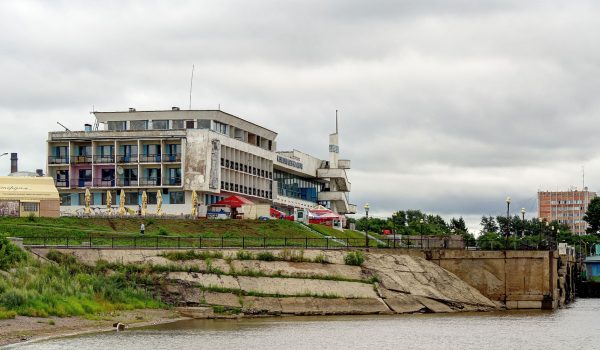Komsomolsk-on-Amur